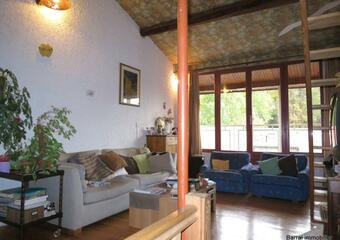 Vente Appartement 4 pièces 85m² Montbonnot-Saint-Martin (38330) - photo