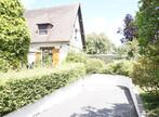 Vente Maison Port Jerome sur Seine - Photo 2
