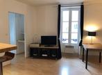 Vente Appartement 2 pièces 40m² Nantes (44000) - Photo 2