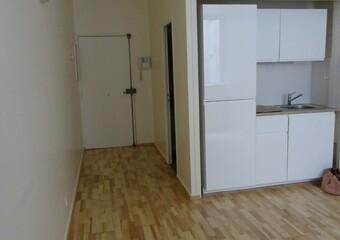 Location Appartement 1 pièce 21m² Lyon 02 (69002) - photo