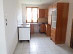 Vente Maison 6 pièces 130m² 15 KM SUD EGREVILLE - Photo 3