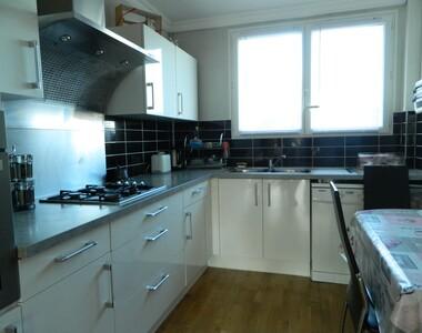 Vente Appartement 5 pièces 83m² Oullins (69600) - photo