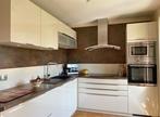 Vente Appartement 4 pièces 92m² Renage (38140) - Photo 6