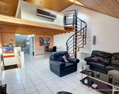 Vente Maison 4 pièces 90m² Varces-Allières-et-Risset (38760) - photo