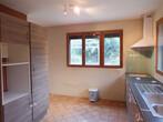 Vente Maison 5 pièces 120m² 15 KM SUD EGREVILLE - Photo 3