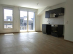 Location Appartement 3 pièces 69m² Chantilly (60500) - Photo 3