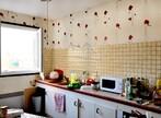Vente Maison 4 pièces 80m² Samatan (32130) - Photo 3