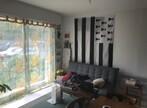 Vente Appartement 1 pièce 30m² Gien (45500) - Photo 2