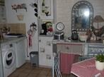 Vente Maison 2 pièces Chantilly (60500) - Photo 4