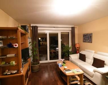 Vente Appartement 3 pièces 68m² Gaillard (74240) - photo