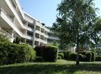 Location Appartement 3 pièces 81m² Seyssinet-Pariset (38170) - Photo 12