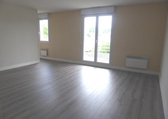 Vente Appartement 2 pièces 49m² Bellerive-sur-Allier (03700) - photo