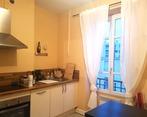 Vente Appartement 2 pièces 44m² Lyon 07 (69007) - Photo 1