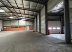 Location Local industriel 1 250m² Agen (47000) - Photo 5