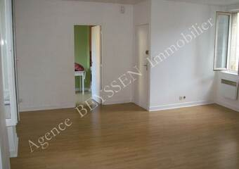 Location Appartement 2 pièces 46m² Brive-la-Gaillarde (19100) - Photo 1