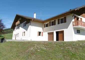 Vente Maison 9 pièces 205m² Habère-Lullin (74420) - photo