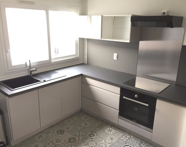 Vente Appartement 5 pièces 94m² Toulouse - photo