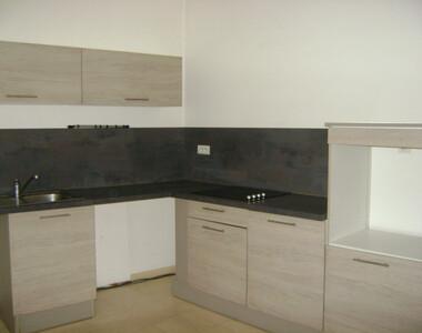 Location Appartement 3 pièces 71m² Montélimar (26200) - photo
