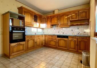 Vente Maison 4 pièces 85m² Montchanin (71210)