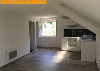 Vente Appartement 3 pièces 55m² GIERES - photo