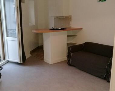 Vente Appartement 2 pièces 28m² Vichy (03200) - photo