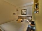 Vente Appartement 1 pièce 28m² Lucinges (74380) - Photo 6