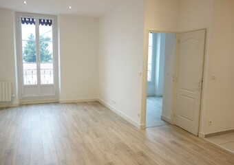 Location Appartement 2 pièces 41m² Grenoble (38100) - Photo 1