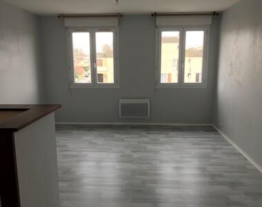 Vente Appartement 1 pièce 25m² Rambouillet (78120) - photo