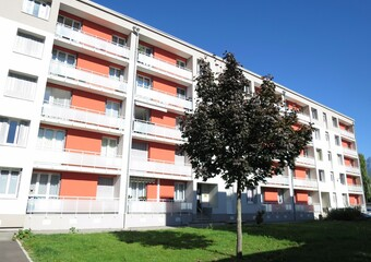 Location Appartement 2 pièces 42m² Saint-Martin-d'Hères (38400) - Photo 1
