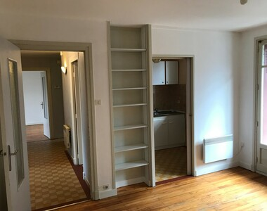 Location Appartement 4 pièces 64m² Grenoble (38100) - photo