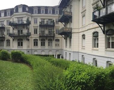 agence immobili re sausheim mulhouse haut rhin 68. Black Bedroom Furniture Sets. Home Design Ideas