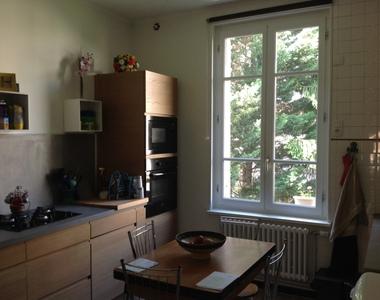Location Appartement 2 pièces 47m² Lyon 03 (69003) - photo