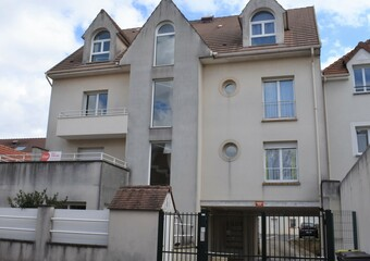 Location Appartement 2 pièces 45m² Le Plessis-Pâté (91220) - Photo 1