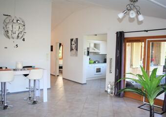 Vente Maison 5 pièces 130m² Samatan (32130) - photo