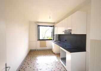 Location Appartement 3 pièces 75m² Suresnes (92150)