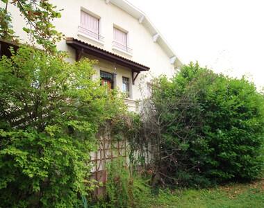 Vente Maison 6 pièces 171m² Varces-Allières-et-Risset (38760) - photo