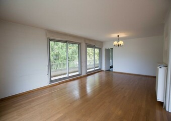 Vente Appartement 5 pièces 138m² Meylan (38240) - photo