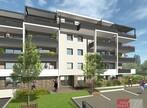 Vente Appartement 5 pièces 110m² Collonges-sous-Salève (74160) - Photo 3