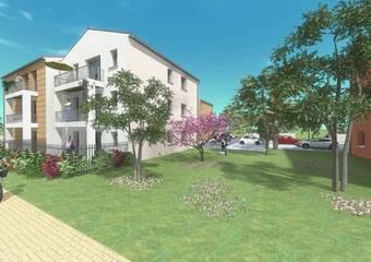 Vente Appartement 2 pièces 57m² Beaumont-lès-Valence (26760) - photo