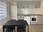 Location Appartement 2 pièces 42m² Veigy-Foncenex (74140) - Photo 6