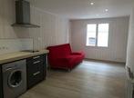 Location Appartement 1 pièce 30m² Vizille (38220) - Photo 7
