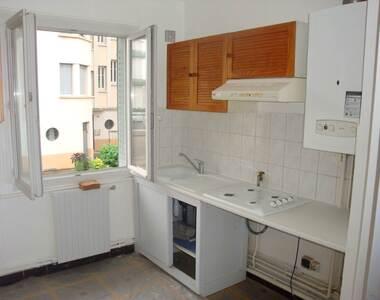 Location Appartement 3 pièces 46m² Saint-Priest (69800) - photo