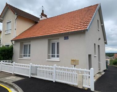 Vente Maison 3 pièces 60m² Saint-Yorre (03270) - photo