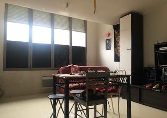 Vente Appartement 1 pièce 33m² Amiens (80000) - Photo 1