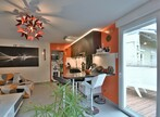 Vente Appartement 2 pièces 49m² Veigy-Foncenex (74140) - Photo 6