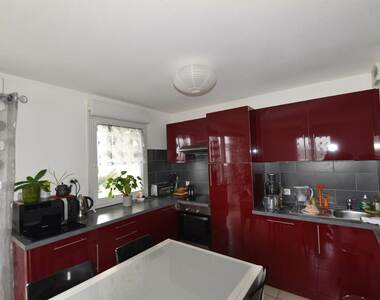 Vente Appartement 3 pièces 54m² Annemasse (74100) - photo