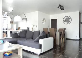 Vente Maison 4 pièces 93m² Villedoux (17230) - Photo 1