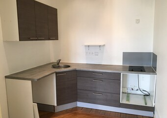 Location Appartement 3 pièces 60m² Saint-Étienne (42000)
