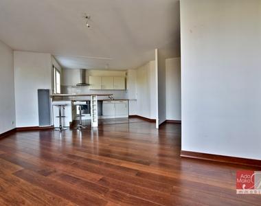 Vente Appartement 2 pièces 52m² Annemasse (74100) - photo