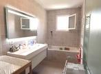 Sale House 5 rooms 120m² Saint-Lys (31470) - Photo 7